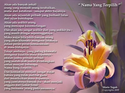 mt_nama
